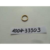 1004-33303 Retainer