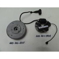 1110 400 0808 +1110 400 1207 Ankerplaat met module + vliegwiel