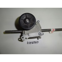 Gearbox 2046860